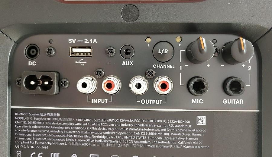 JBL Partybox 300 задняя панель