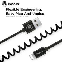 USB кабель Baseus 8pin Elastic Data cable (CALIGHTING-EL)