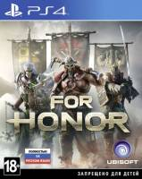 PS4  For Honor [PS4, русская версия]