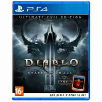 Diablo III: Reaper of Souls. Ultimate Evil Edition [PS4 русская версия]