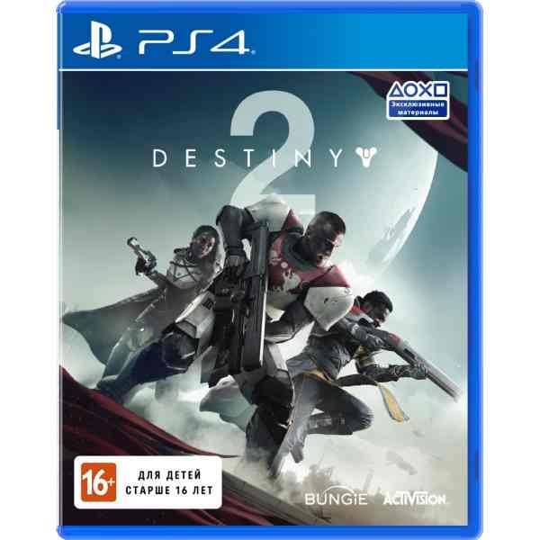 Destiny 2 [PS4 русская версия]