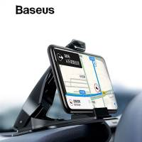 Автодержатель Baseus Mouth Car Mount (SUDZ-01)